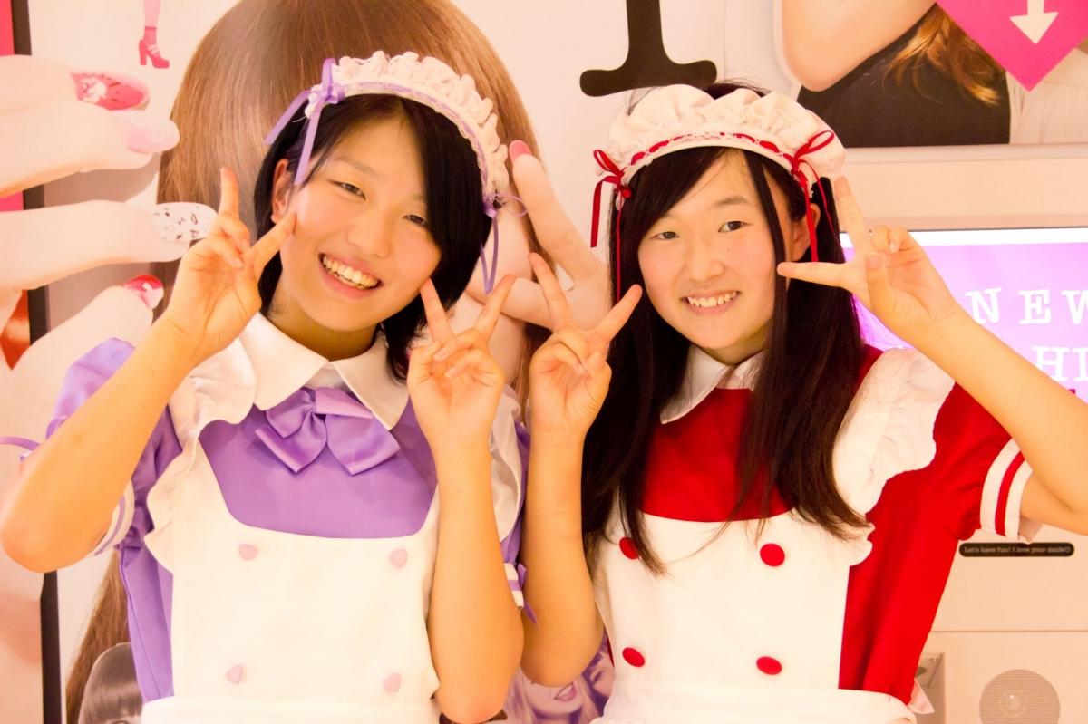 Japan  Augustus 2014  U2013 Reis Mee En Kijk Mee
